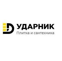 Ударник Интернет Магазин Симферополь